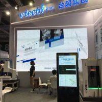 Laser World of Photonic China