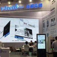 vicivision show china
